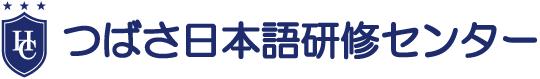 技能実習生つばさ日本語学校